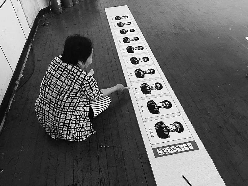她还创作了一幅十大元帅剪纸和一幅巨幅剪纸《中国梦